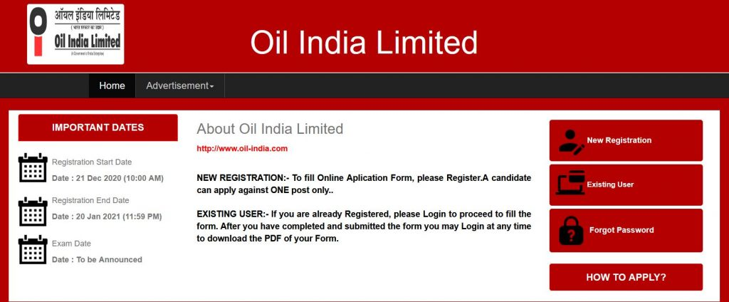 How to apply for Oil India Limited Recruitment 2021 Notification